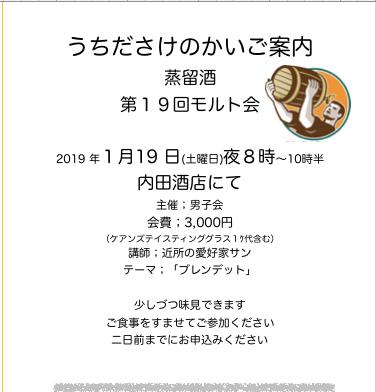 Screenshot 2019-01-13 at 05.39.27 午後