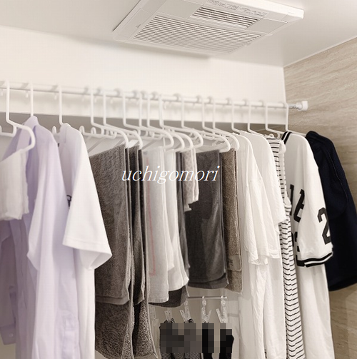 823洗濯物