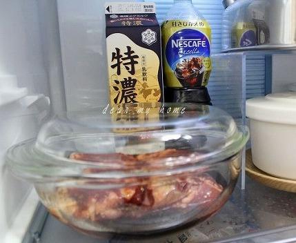 冷蔵庫で仕込中。。