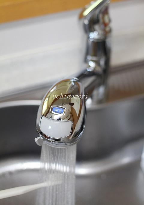 シャワー水栓2