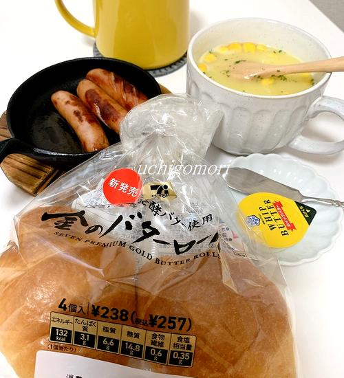 1205金の食パン