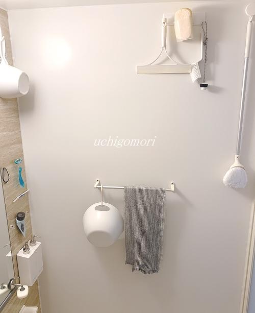 バスルームサイド