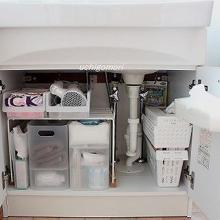 洗面台下収納2