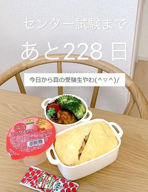 お弁当603