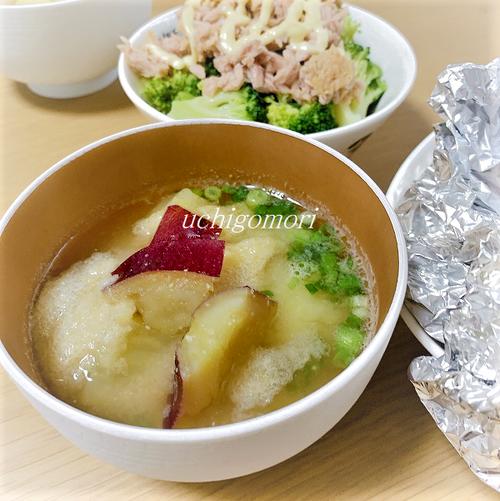 1201味噌汁 (2)