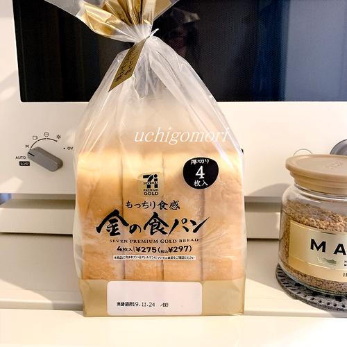 1122食パン