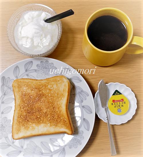 1128金の食パン (2)