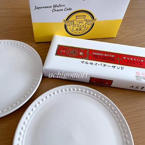 0211ダイソーお皿