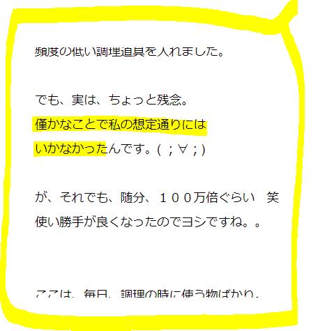 キャプチャ110