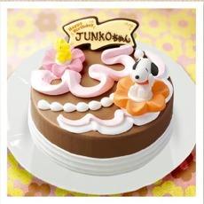 14歳ケーキ