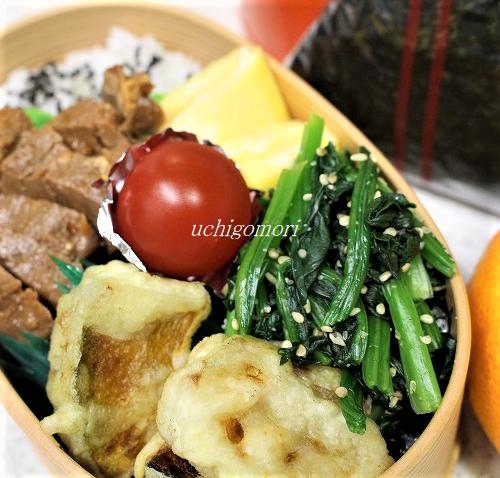 焼き豚弁当 - コピー