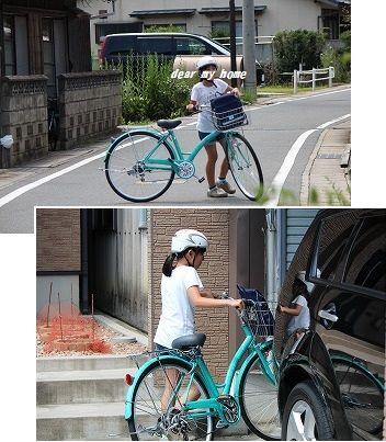 新しい自転車n