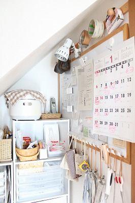 カレンダーの場所