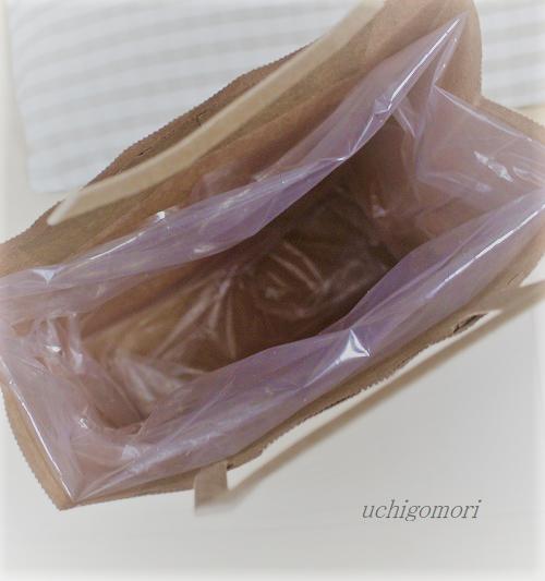 ビニール袋イン