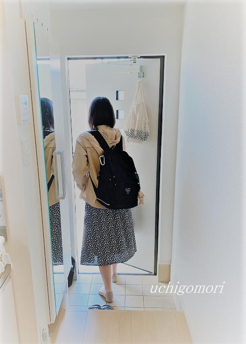 0402初登校 (2)
