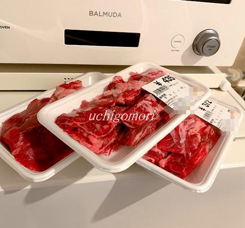 1116スジ肉