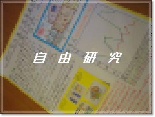 9b0a8d31.jpg