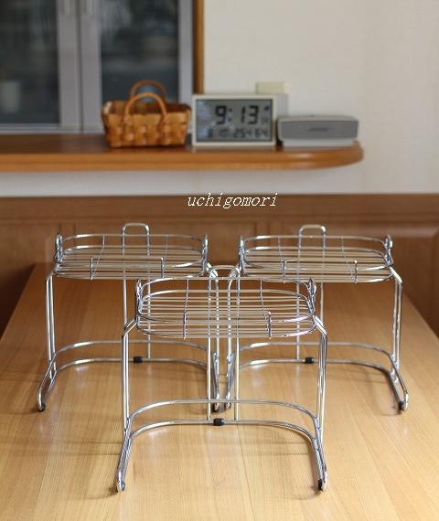 鍋スタンド2