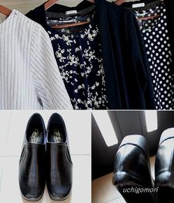 洋服と靴2