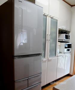 お借り冷蔵庫