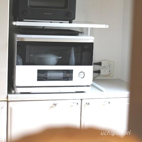 キッチン背面コンセント露出
