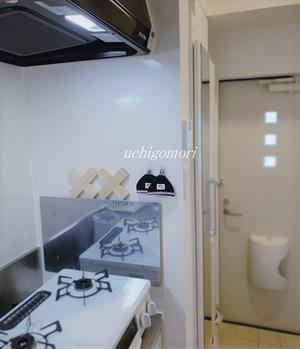 キッチン (2)