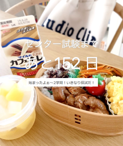 818お弁当CD