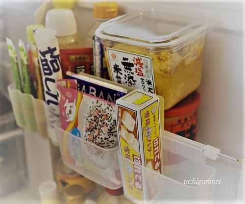 冷蔵庫ドアポケット