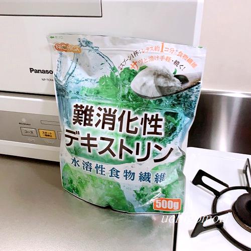 913ダイエット
