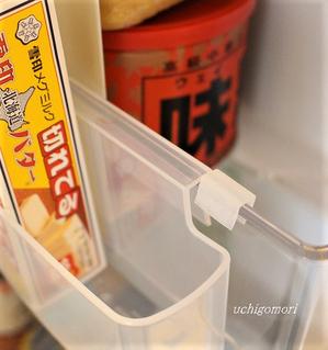 冷蔵庫ポケット
