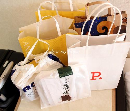 広島お買い物