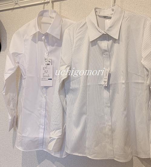 0216シャツ