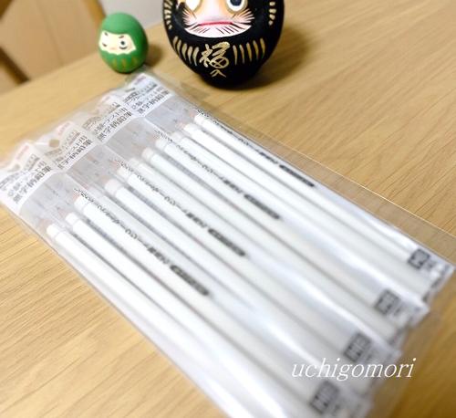 1116鉛筆