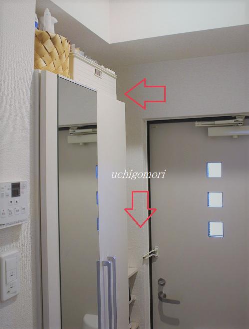 玄関と玄関収納2