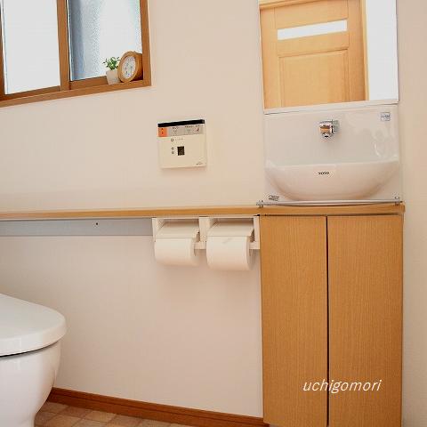 今のトイレ全景2