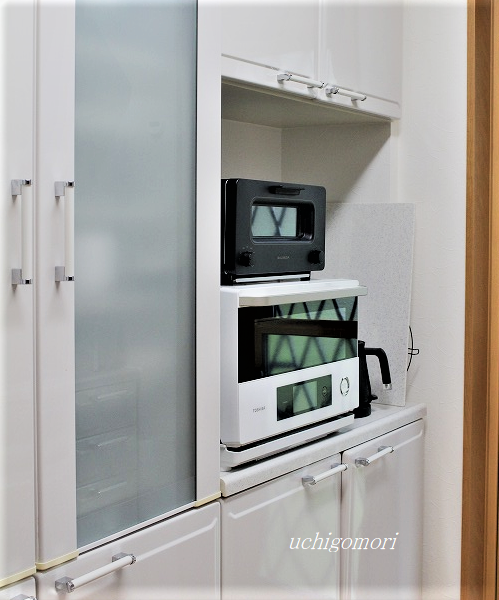 キッチン家電コーナー