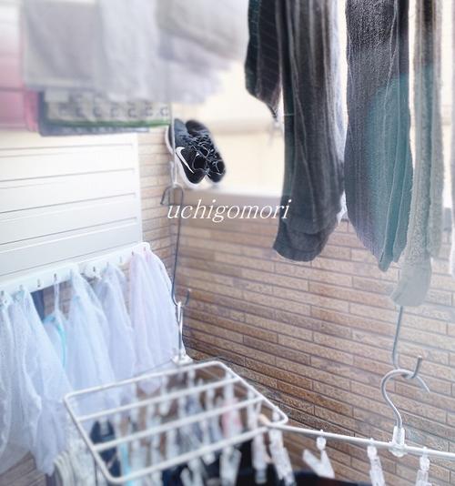 804洗濯物