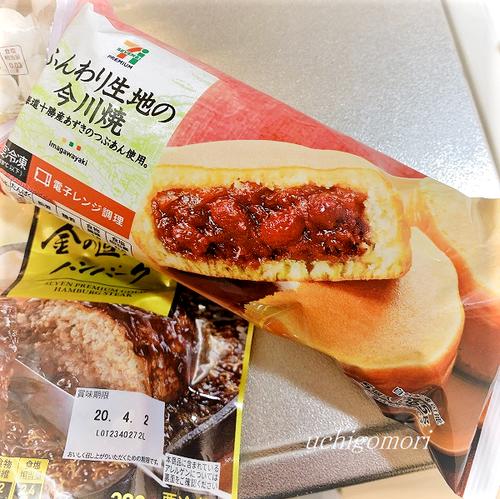 0406今川焼2 (2)