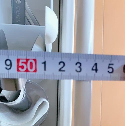 9FE4323D-9E1F-4578-96BE-C1D08F94AB70