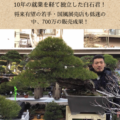 IMG_5899