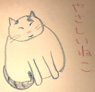 おーあみぽー02