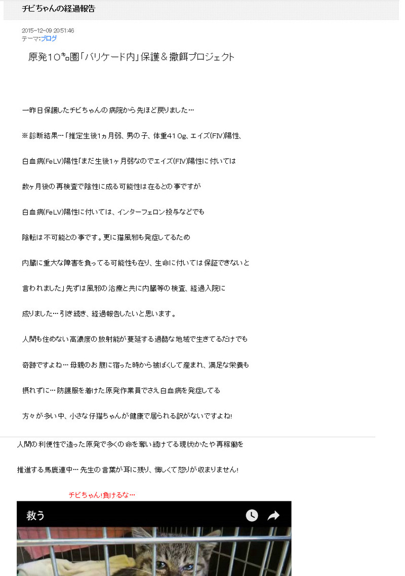 blog20151209
