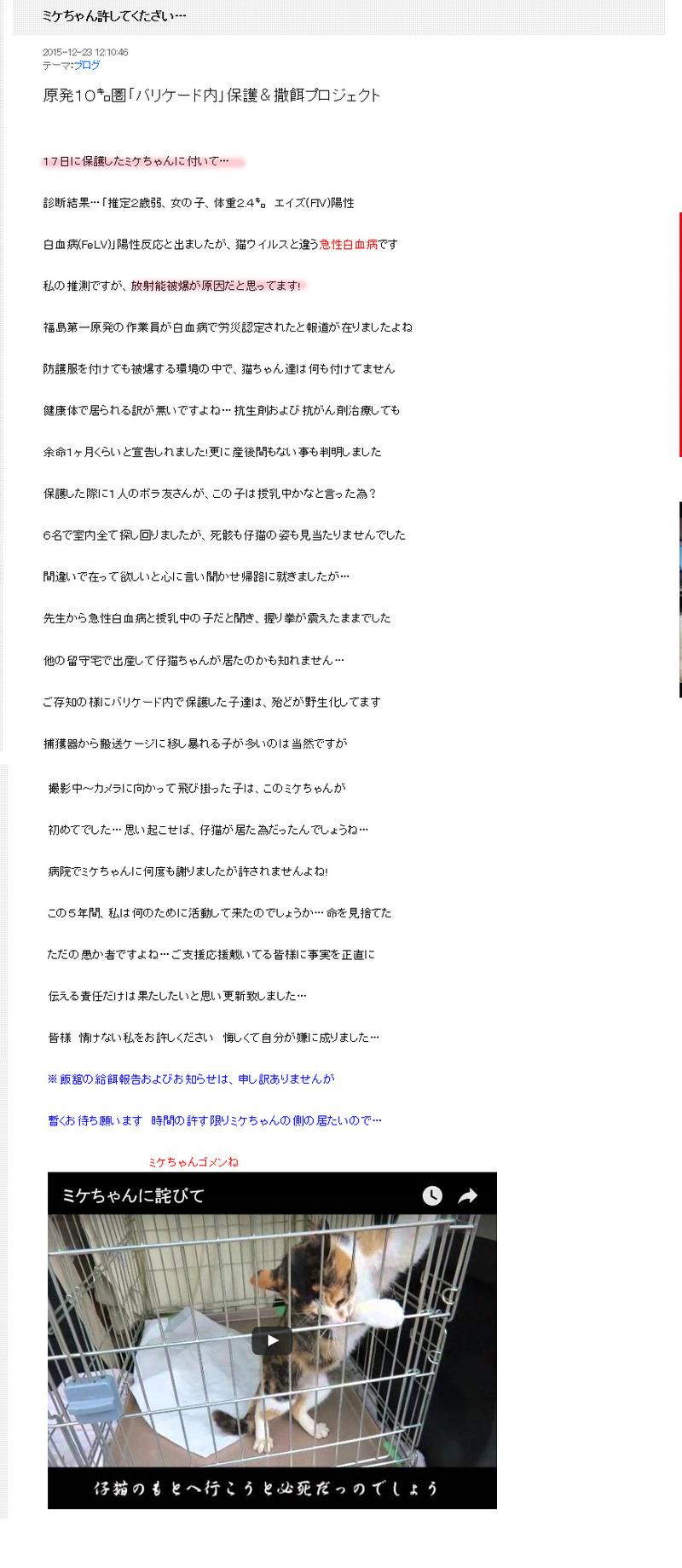 blog20151223