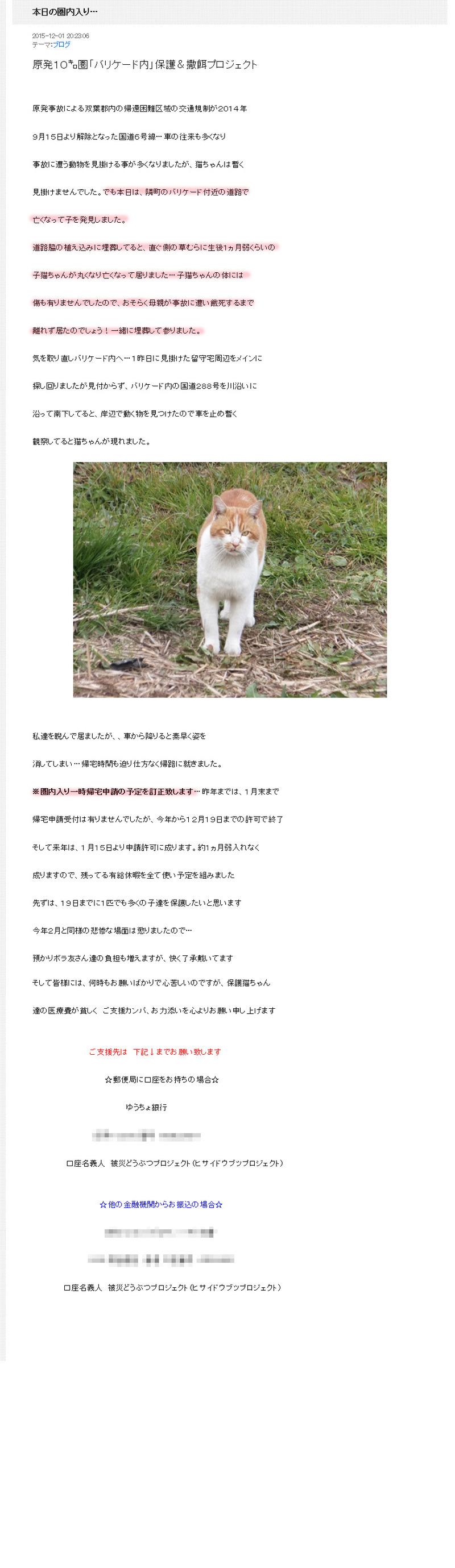blog20151201