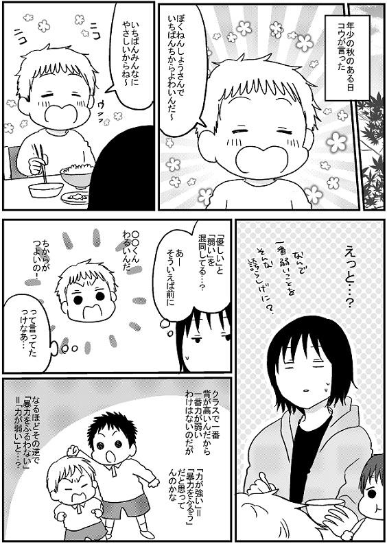 見本_039