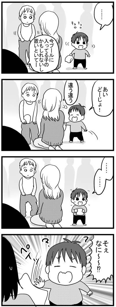 1440b