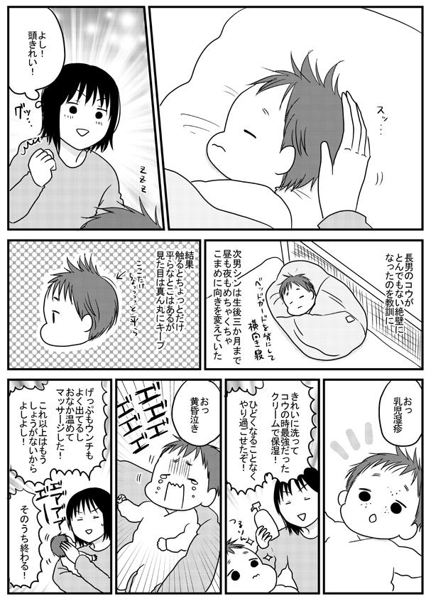 見本_030