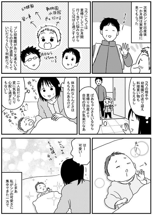 22話見本_001