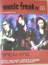 music freak Es Vo013