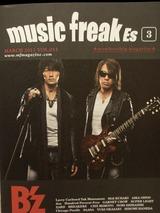 music freak Es Vo015-01